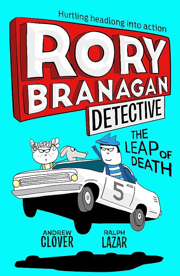 窓を洗う同封する同一のThe Leap of Death (Rory Branagan (Detective), Book 5) (English Edition)