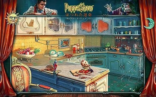 『Puppet Show: 取り消された運命』の5枚目の画像