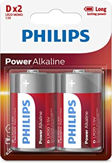 Philips 1.5 Volt Alkaline D Battery 2-Pieces Pack, (18199)