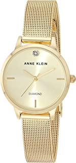 Women's Genuine Diamond Dial Mesh Bracelet Watch