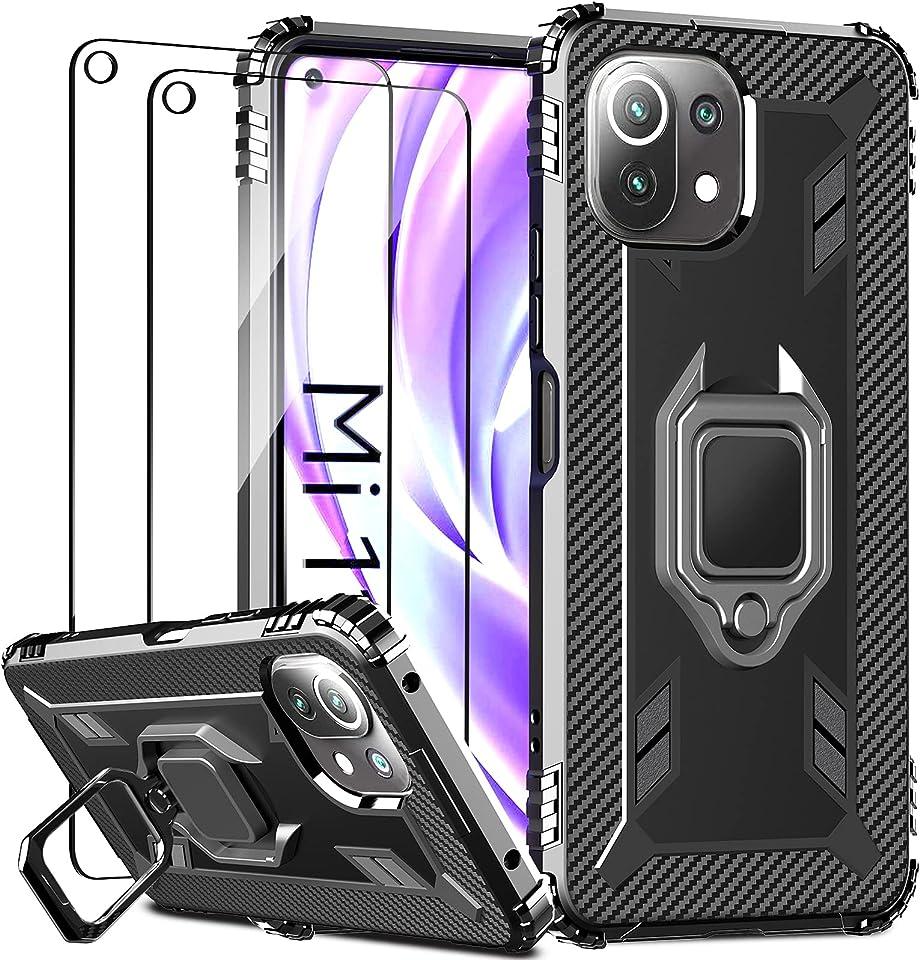 IMBZBK Kompatibel mit Xiaomi Mi 11 Lite 4G/5G Hülle + [2 Stück] Panzerglas Schutzfolie, [360 Grad Drehung Fingerring Ständer] [Military Grade Schutz] Silikon weiches TPU-Gehäuse-Schwarz
