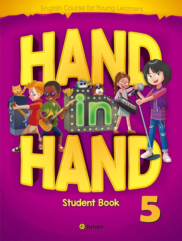 e-future 英語教材 Hand in Hand Level 5 Student Book CD付
