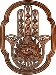 Tribe Azure Fair Trade Hamsa Fatima Wood Rustic Hand Carved Large Wall Mounted Hanging Wooden Texture Art Sculpture Accents Textured Decorataive Boho Sign Home Decor