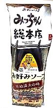 【3個セット】お好み焼 みっちゃん総本店 お好みソース 井畝満夫の味