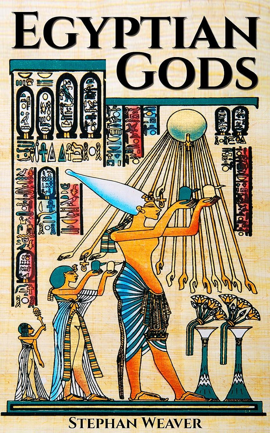 先呼び起こす戻るEgyptian Gods: Discover the Ancient Gods of Egyptian Mythology (English Edition)