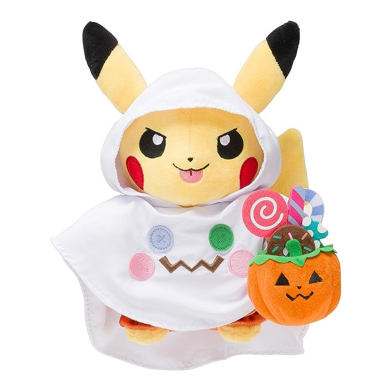 白鳥挨拶するコンクリートポケモンセンターオリジナル ぬいぐるみ Pokémon Halloween Time ピカチュウ