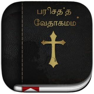 Quotes Tamil