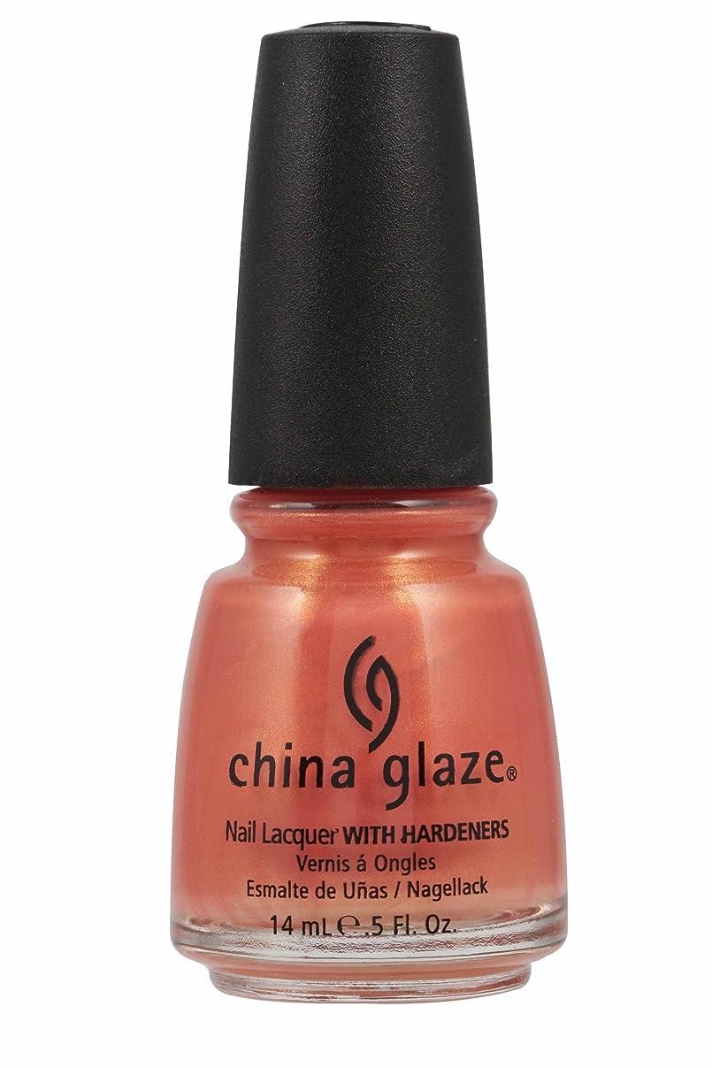 聴覚養うカテゴリー[China Glaze] 70235 ザタウェイ