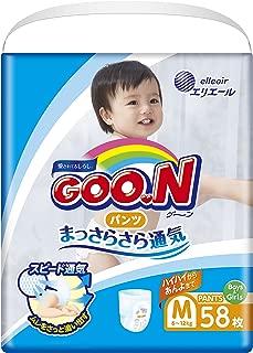 goon pants m