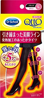Dr.scholl Medi Qtto Leg Shape Warm Tights Black (L)