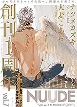 NUUDE vol.7 [雑誌]