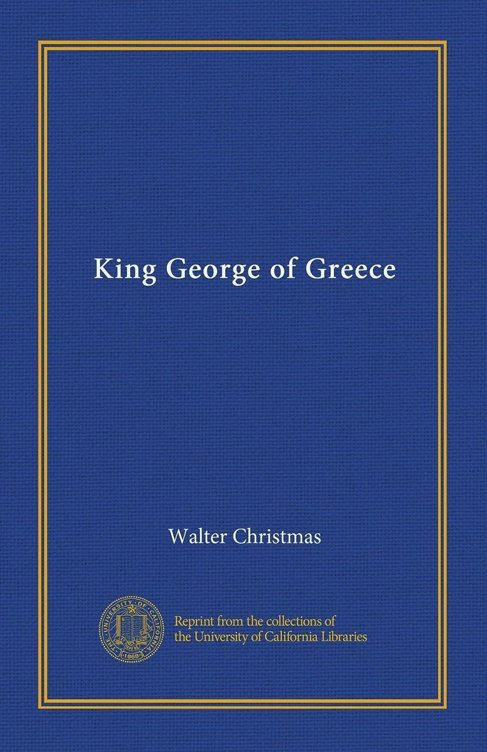 チーズ抑制する灌漑King George of Greece