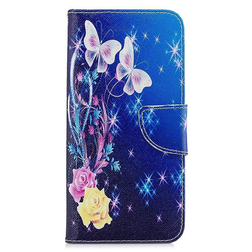 飽和するクリップ羽OMATENTI Huawei Honor 8C ケース, ファッション人気 PUレザー 手帳 軽量 電話ケース 耐衝撃性 落下防止 薄型 スマホケースザー 付きスタンド機能, マグネット開閉式 そしてカード収納 Huawei Honor 8C 用 Case Cover, バタフライ-2