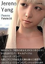 Jerena Yang(ヘレーナ・ヤング)16th写真集Femme fatale 16(ファム・ファタール16:運命の女性)