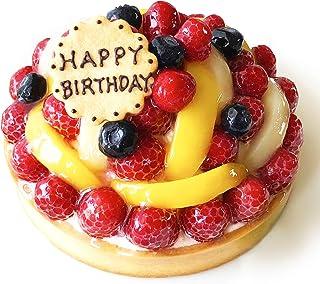 エスキィス フルーツタルト【当日出荷可】誕生日ケーキ バースデーケーキ スイーツ ケーキ フルーツケーキ (直径14cm 4.5号 3〜4 名様)