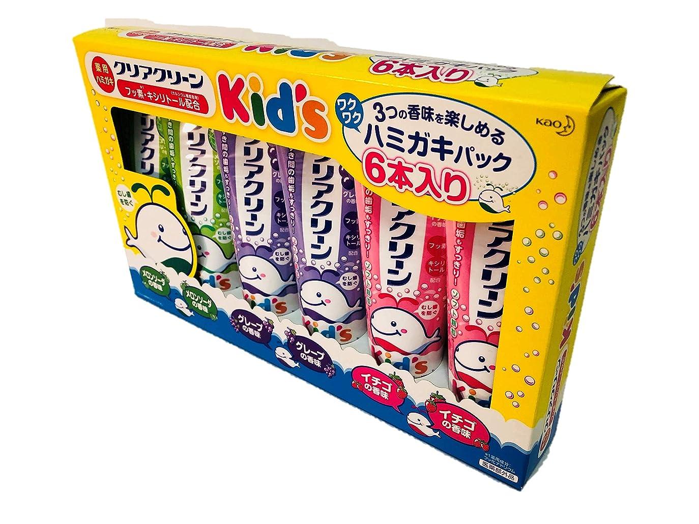 経済的お手入れオフェンスクリアクリーン Kids ハミガキ 6本入りパック (メロンソーダ?グレープ?イチゴ)70g×6本 薬用ハミガキ