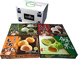 Japanese Mochi Variety Pack: Red Bean, Peanut, Green Tea, and Hamimelon Royal Family Total 29.6oz - Packed in Fusion Select Gift Box