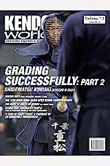 Kendo World 7.2 (Kendo World Magazine Volume 7 Book 2) Kindle Edition