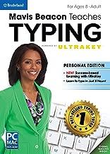 Mavis Beacon Teaches Typing Powered by UltraKey - Personal Edition