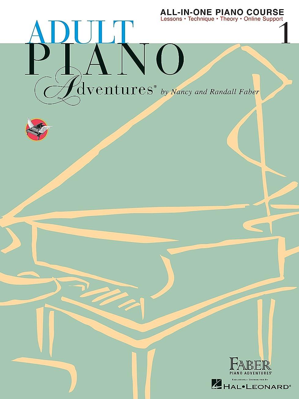 賢明な止まる安心Adult Piano Adventures All-in-One Piano Course Book 1: Book with Media Online (English Edition)