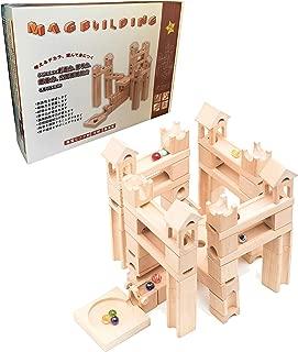 Mag-Building 積み木 ビ-玉転がし ピタゴラスイッチ 転がし おもちゃ ブロック 知育玩具 木製 立体パズル ブナ材 90PCS