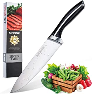 Chef Knife Moone Professional 8 inch Chef'S Knife High Carbon Stainless Steel Sharp Gyutou Knives Ergonomic Handle kitchen Knives
