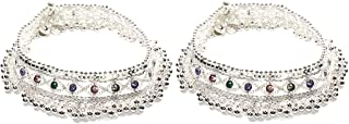 Frolics India Wedding Bridal Heavy Broad Multicolored Stones Studded Screw Style Anklet/Pajeb/Payal for Women and Girls