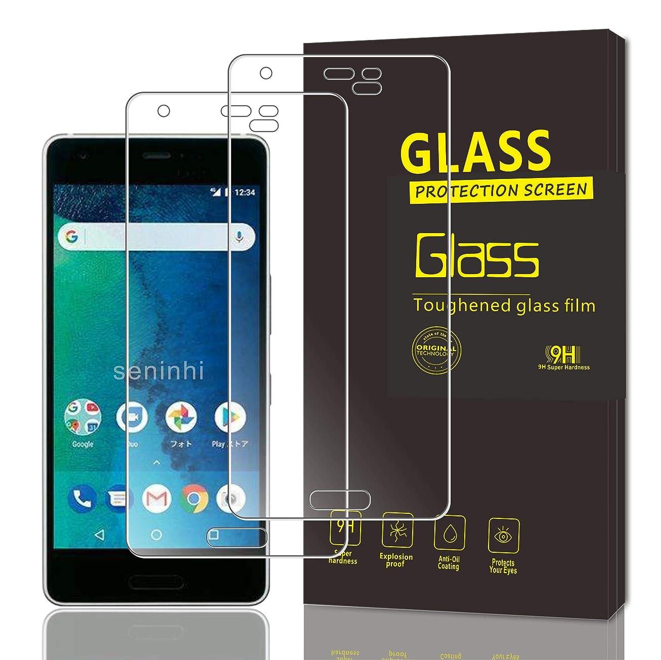 【2枚セット】[Seninhi] Android one x3 専用 強化ガラスフィルム 保護フィルム ガラスカバー 日本旭硝子素材採用 高透過率 耐指紋 撥油性 極薄 2.5D ラウンドエッジ加工 業界最高硬度9H/高透過率 (2枚)