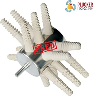 Used Chicken Plucker Drill Attachments - Poultry Feather Remover 15 Fingers (Broiler Duck) with Best Chicken Plucker Fingers