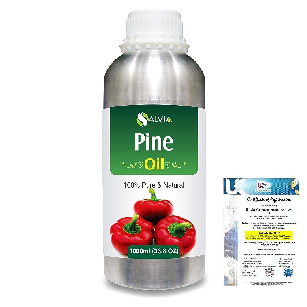 幸運なことに錆びリアルPine (Pinus Sylvestris) 100% Natural Pure Essential Oil 1000ml/33.8fl.oz.