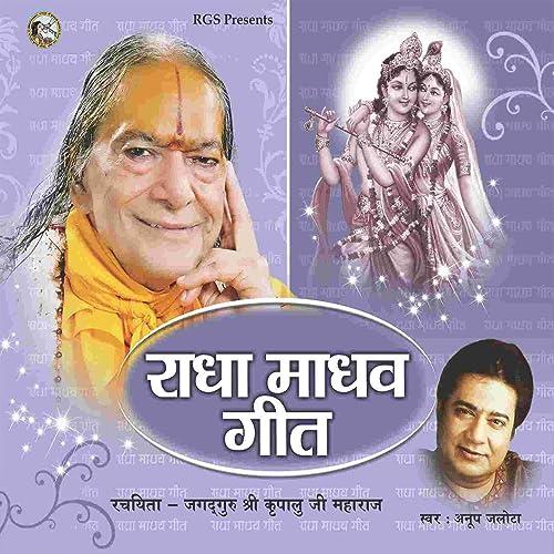 saras kishori album