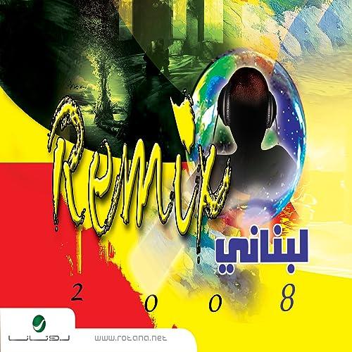 Qasida murda sharif (full song) valeeja moin download or.