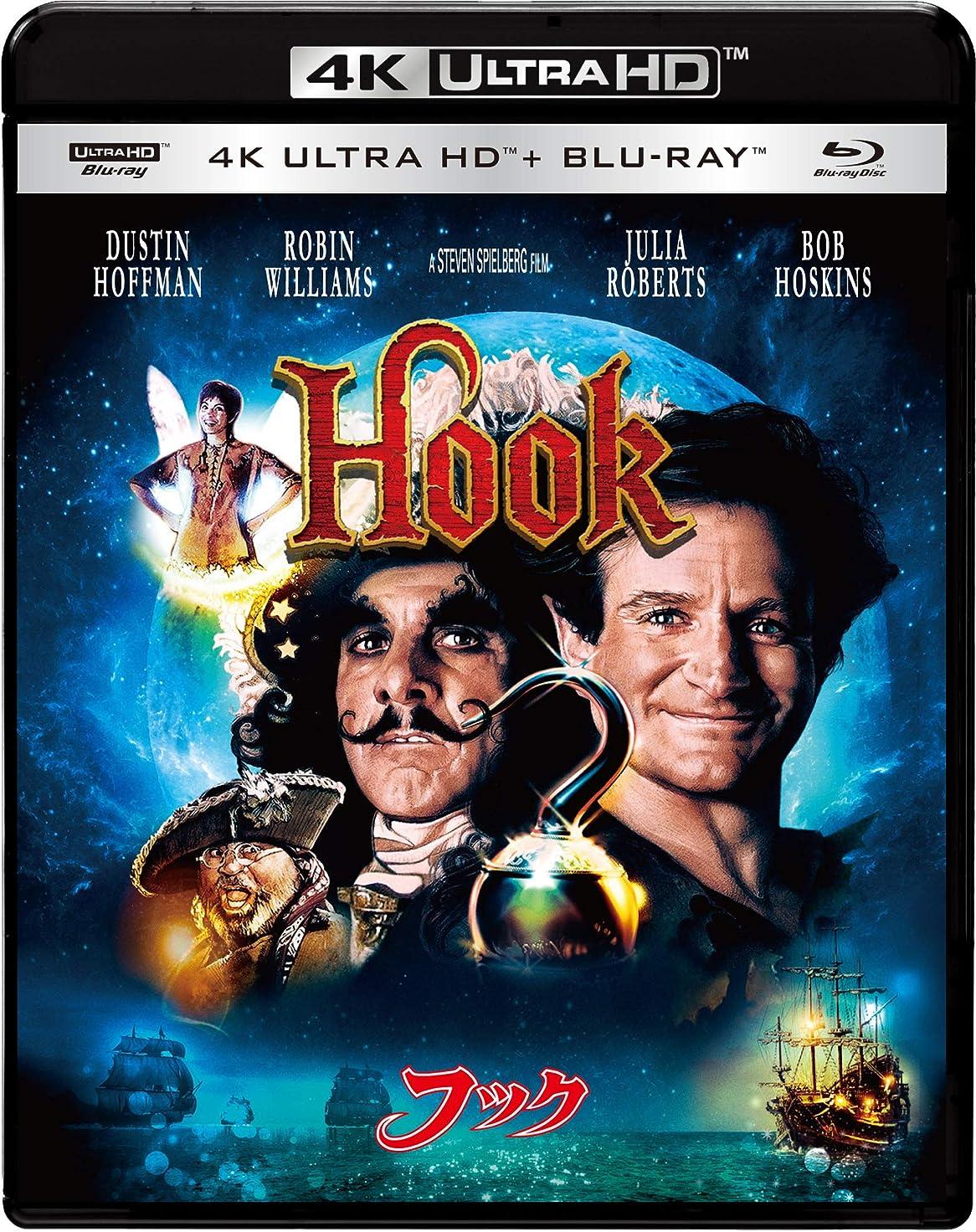 コークスエンターテインメントしょっぱいフック 4K ULTRA HD & ブルーレイセット [4K ULTRA HD + Blu-ray]