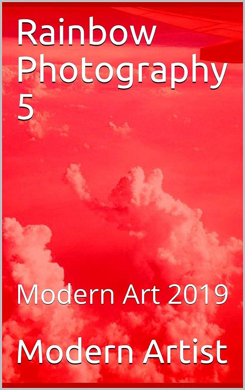 地下室ポータブルいとこRainbow Photography 5: Modern Art 2019 (English Edition)