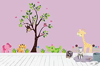 Amazon Animal Nursery Decals | Jungle and Safari Themed | Large Wall Stickers | Children's Playroom Wall Art | Nursery Wall Prints | Alligator | Giraffe | Tree | Pink Elephant | Monkey | Owls