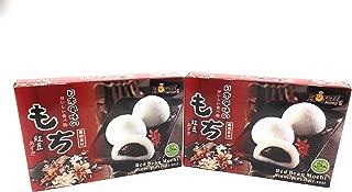 Best red bean cake daifuku Reviews