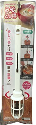 Miso measuring stick