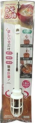 Miso measuring stick