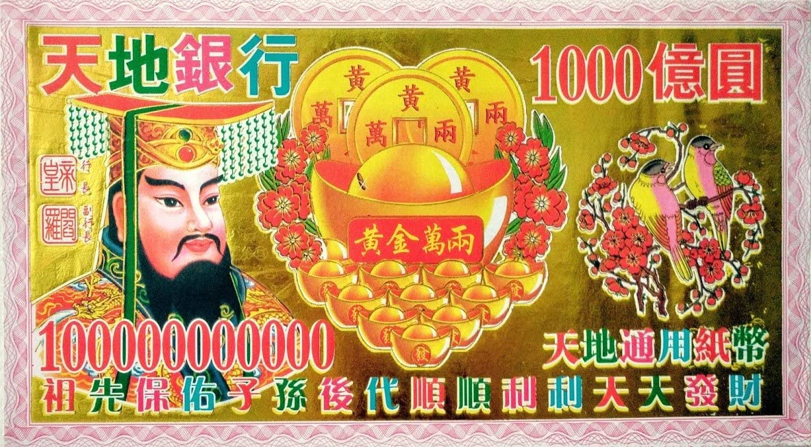 ValuedTrade All stores are sold New 60pcs Joss Paper Bank $100 Hell 000 Cheap mail order specialty store Note
