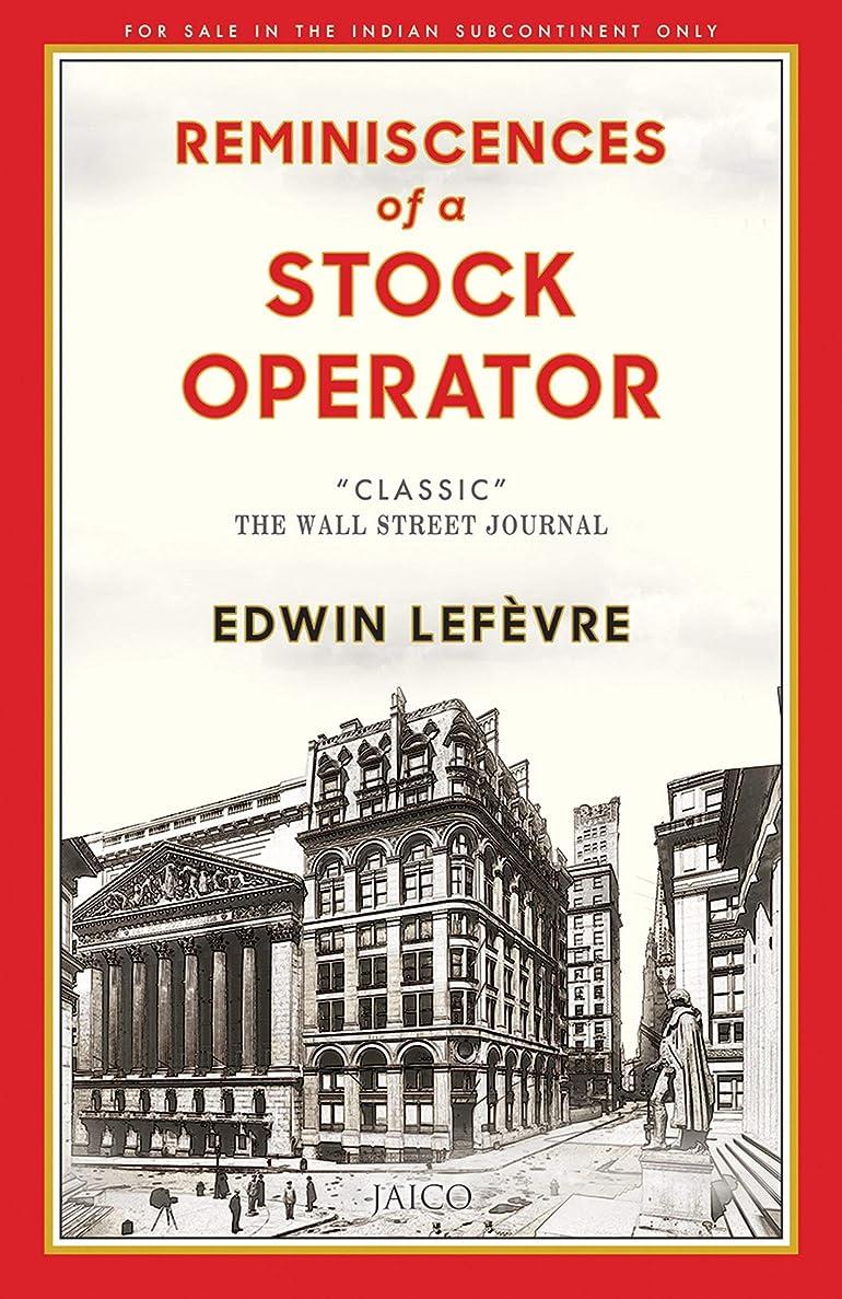 ギター注釈弾力性のあるReminiscences of a Stock Operator (English Edition)