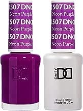 DND Gel Set 491-540 (DND 507 NEON Purple)