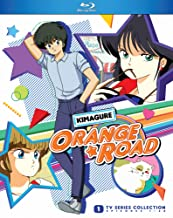 Kimagure Orange Road TV Series [Blu-ray]