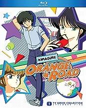 Kimagure Orange Road Complete TV Series