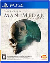 Bandai Namco Games The Dark Pictures Man of Medan for SONY PS4 PLAYSTATION 4 REGION FREE JAPANESE IMPORT