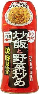 永谷園 おいしくできちゃう! 炒飯と野菜炒め 焼豚醤油味 157g×6個
