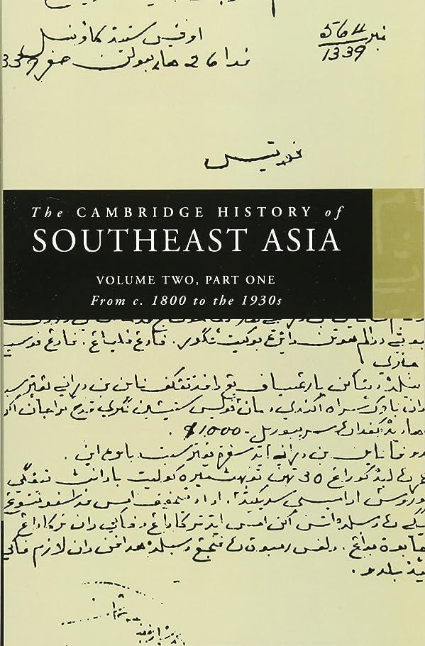 増幅懲らしめ広げるThe Cambridge History of Southeast Asia