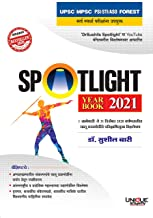 SPOTLIGHT YEAR BOOK 2021 CURRENT AFFAIRS YEAR BOOK 2021