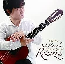 ロマンサ〜濱田 圭ギター・リサイタル