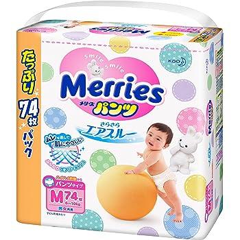 【パンツ Mサイズ】メリーズさらさらエアスルー (6~11kg)74枚