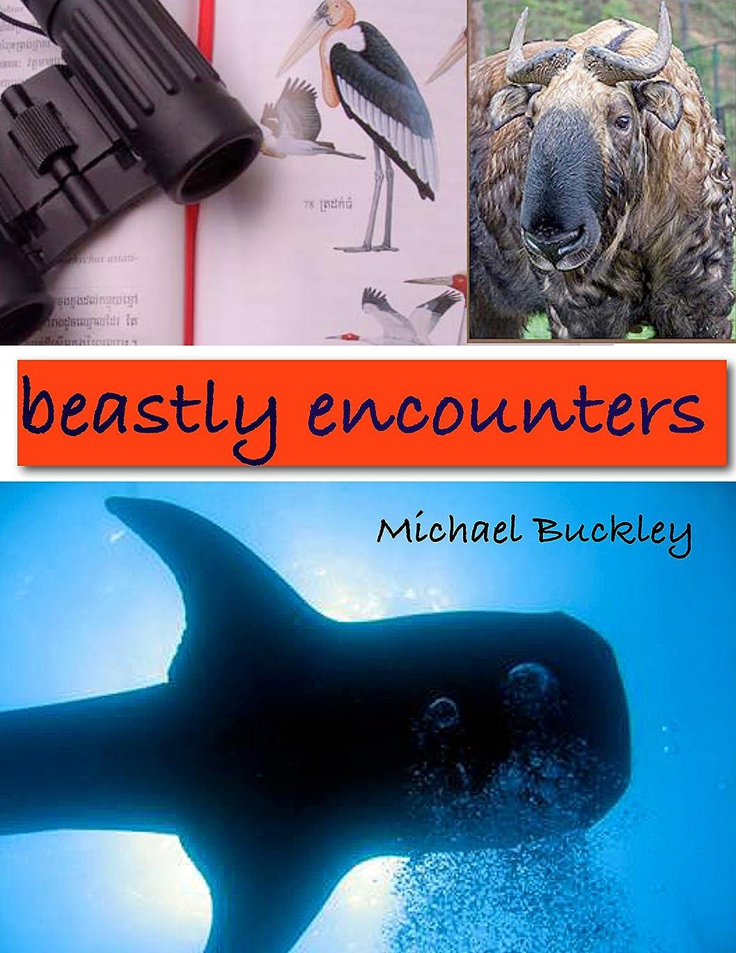 解任集団的学部Beastly Encounters (English Edition)